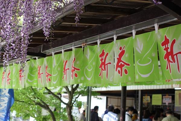 千財農園のお店、新茶の暖簾と店の様子の写真