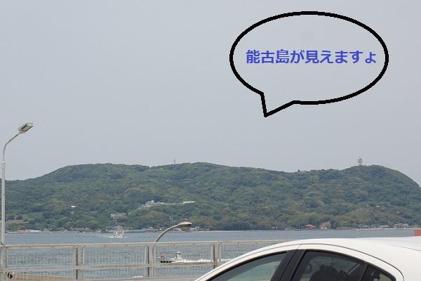 姪浜渡船場の駐車場、屋上から見た能古島の様子の写真