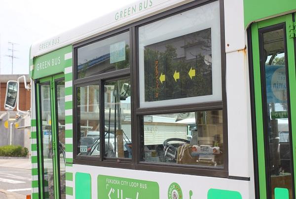 能古島のオシャレなバスの外観写真