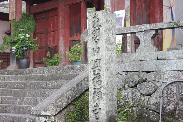 興福寺の入り口の写真