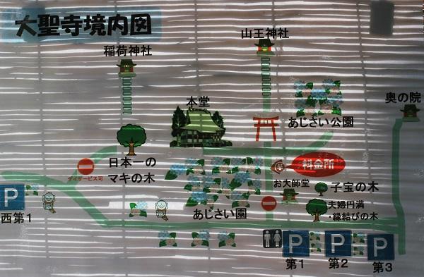 大聖寺境内図の案内写真