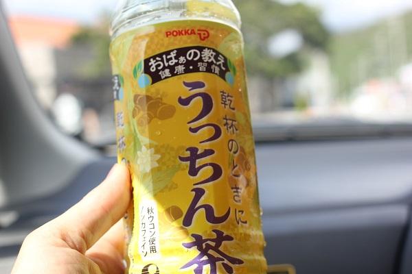沖縄で買ったうっちん茶のペットボトルの写真