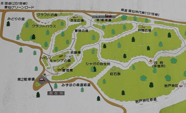 みずほの森の案内地図看板の写真