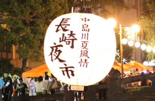 中島川夏風情「長崎夜市」、あかりが灯った大提灯のアップ写真