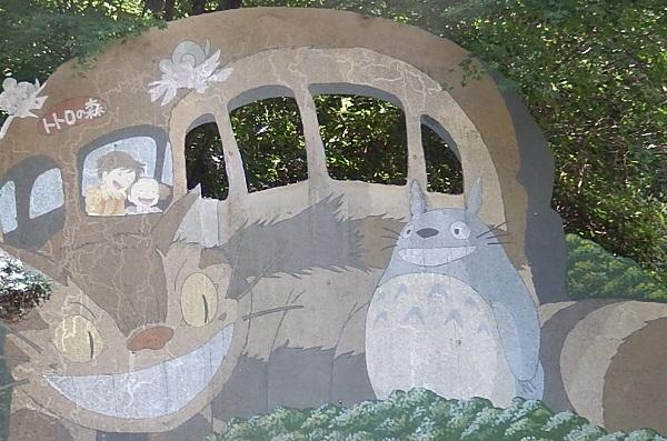 トトロの森の猫バスのアップ写真