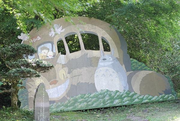 トトロの森にある猫バスの写真