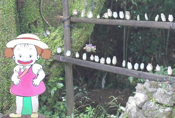 トトロの森にある小さなたくさんのトトロのオブジェと板で作られたメイの写真