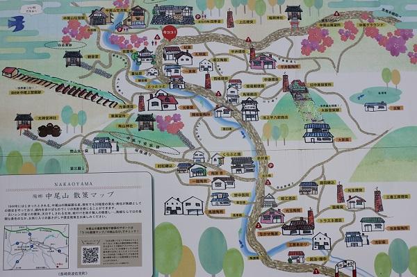 中尾山散策マップの看板写真