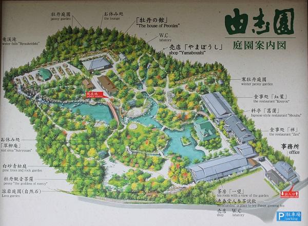 由志園の庭園案内図の写真