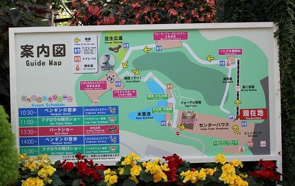 松江フォーゲルパーク内の案内図看板の写真(ガイドマップ)