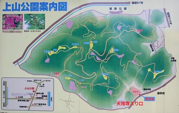 上山公園案内図の看板写真