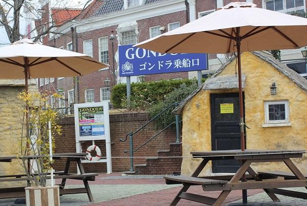 ハウステンボスの「ゴンドラ遊覧」、ゴンドラ乗船口の写真