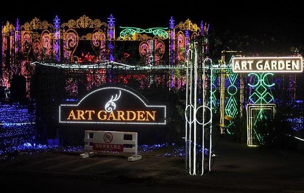 ハウスンボス、アートガーデンのイルミネーション(アートガーデン入り口)の写真