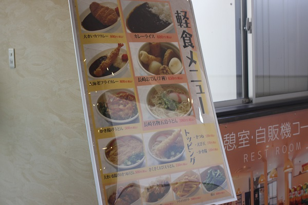 ハウステンボス天然温泉、軽食コーナーの案内看板(メニューが書かれている)