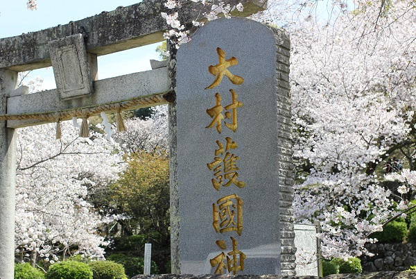 大村護国神社の入り口、鳥居と石碑の写真