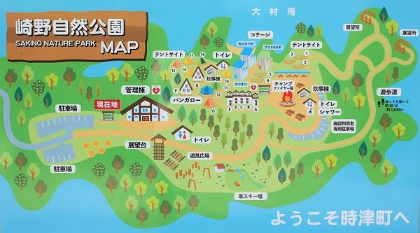 崎野自然公園マップの写真