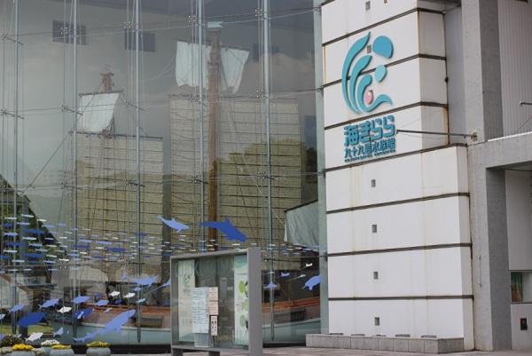 九十九島水族館海きらら、入口の写真