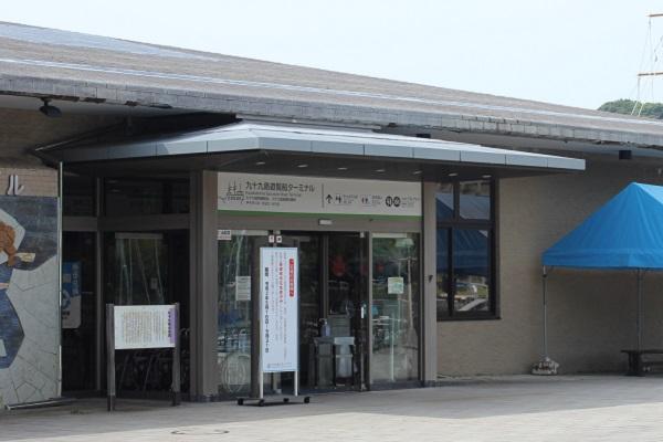 パールシーリゾート、遊覧船ターミナルの入り口の写真