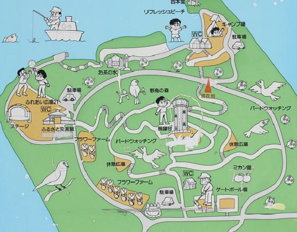 四本堂公園の案内地図