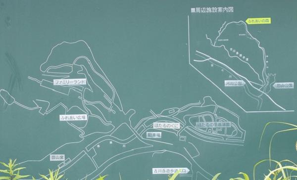 皿山公園の案内看板の写真